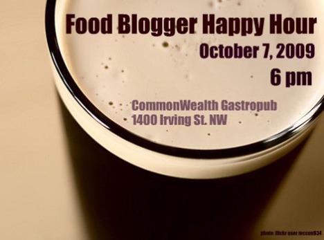 Blogger HH Common